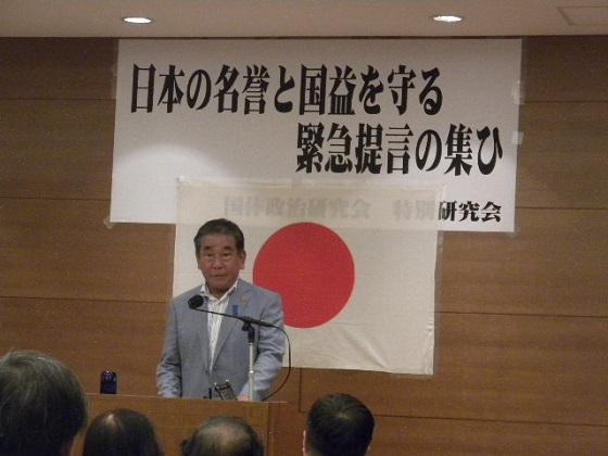 20160708我らの鈴木信行候補(東京選挙区)は、永田町にある全国町村会館で開催された「日本の名誉と国益を守る緊急提言の集い」で西村真悟候補(比例代表)などと共に登壇した