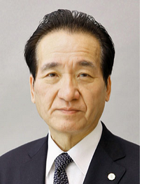 最高裁判所裁判官(第三小法廷)木内道祥