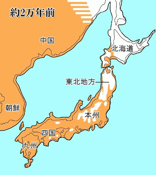 約2万年前の氷河期最後の更新世後期の日本の高度地図