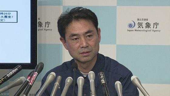 気象庁「熊本地震は『前震』 今回が本震か」