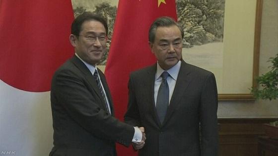 中国 日本との関係改善で4つのことを要求