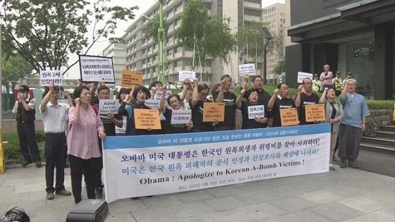 韓国の被爆者団体 米政府に謝罪と賠償求める
