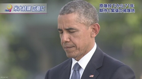 オバマ大統領が所感 核なき世界への決意を表明