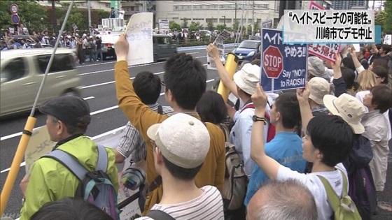 """""""ヘイトスピーチの可能性"""" 反対派と言い争いに デモ中止"""