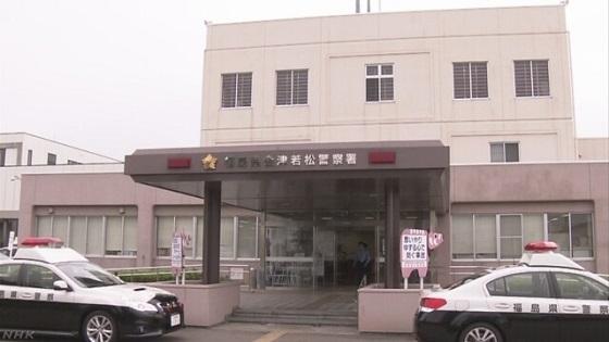生活保護費不正受給の疑い 福島・会津若松市議を逮捕