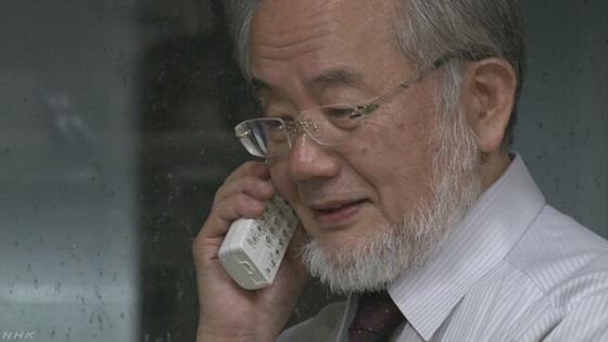 ノーベル医学・生理学賞に東工大 大隅良典栄誉教授