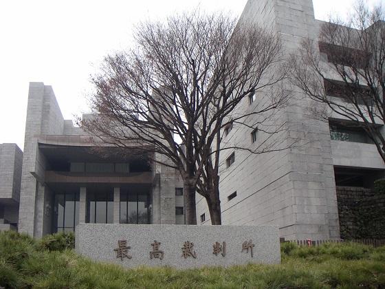 偽名(通名)を使う在日韓国人の社員に「本名を名乗ったらどうだ」と言い、「誇りを持って本名を名乗るのが本来の在り方」と主張した社長に対して、賠償命令を出した最高裁判所