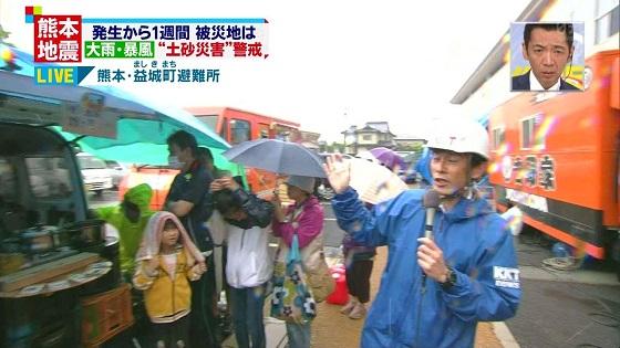 ミヤネ屋のレポーターが被災地の中継のために、雨宿りしていた子供たちを手で退かす!➡子供たちはズブ濡れになる!