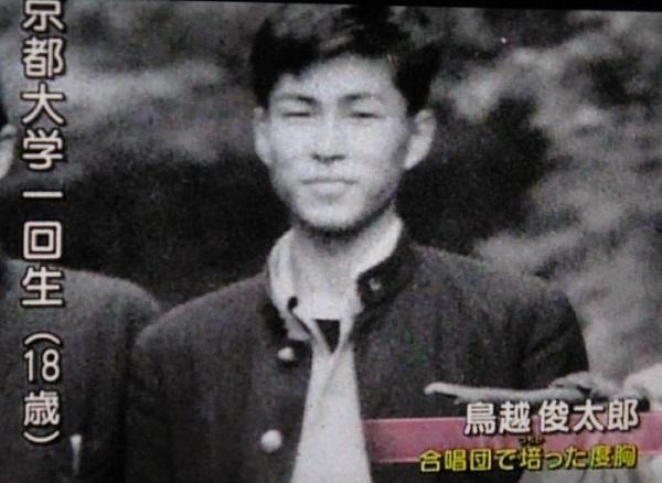 京大1回生時の鳥越俊太郎と言われてる写真