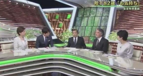 橋本明「それは韓国訪問だ」平成28年8月8日放送、TBSの生放送・皇室特別番組