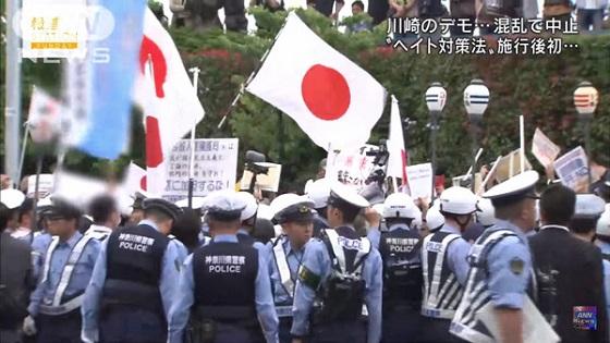 テレビ朝日「報道ステーションSUNDAY」が川崎デモに係る報道で「言論・表現の自由を守れ!有田芳生を落選させる会」と書かれた幟(のぼり)にモザイク!
