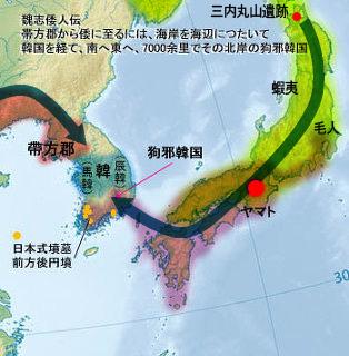 南アジアや支那大陸から日本列島に渡来して来た者もいたことはいたがが、その人数は少なく、日本に渡って日本列島全体に移り住んでいった圧倒的大多数はシベリアから南下してきた集団だった。