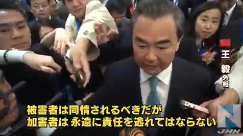 オバマ大統領の広島訪問を受けて、中国の王毅外相は「広島は注目されるべきだが、南京はなおさら忘れてはならない」として、日本に対し、第二次大戦の加害国としての立場を忘れないよう求めました。