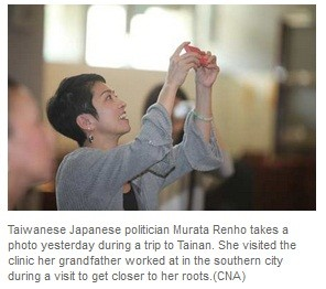 Japan politician visits to seek family roots