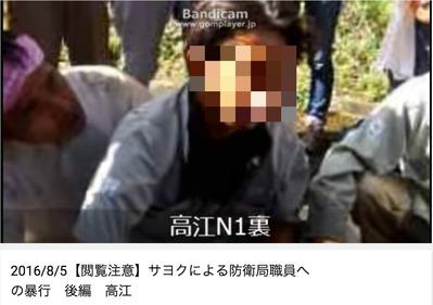【衝撃動画】沖縄サヨク「座れ!顔さらせ!写真とれ!」防衛局職員を集団で取り囲み引きずり回し帽子を取り上げ小突いて恫喝 @高江 ※関西弁多数
