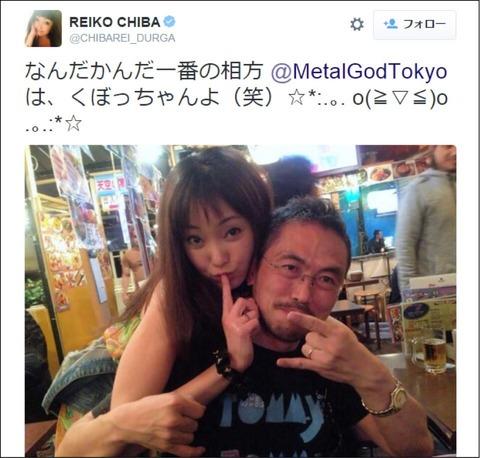 千葉麗子著「さよならパヨク」の内容は、かなり赤裸々で、例えば久保田直己(ぱよちん)の性癖などまで暴露しているという。