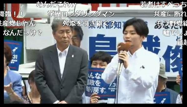 【プラカ隊大集結】鳥越俊太郎、第一声にSEALDs奥田愛基も応援演説。