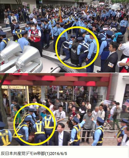 一方 、渋谷デモでは 警視庁(東京)が、違法サヨクたちを徹底排除していた 。(←有能)