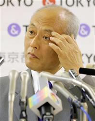 """舛添都知事、会見で釈明も""""新たな疑惑"""" 日光「家族」旅行 白紙の領収書"""