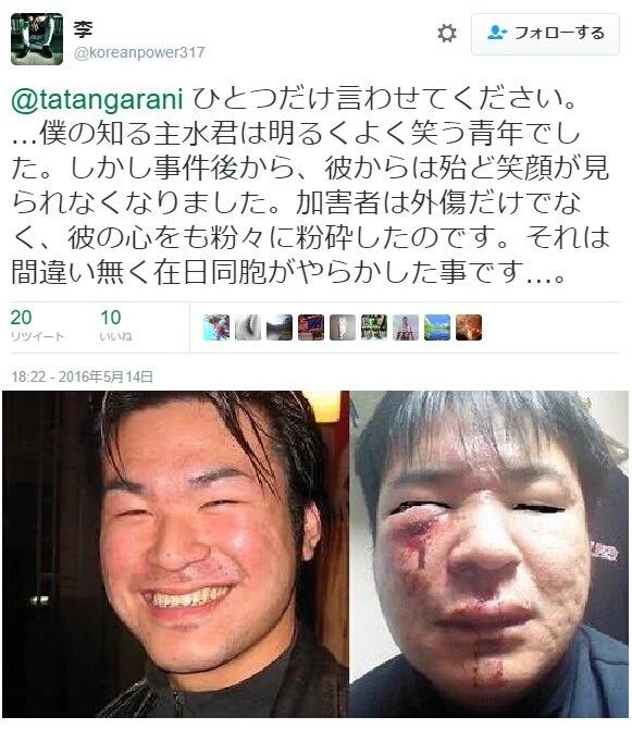【嘘つき】しばき隊代表の民進党 有田芳生議員はリンチ事件の詳細を知っていた。
