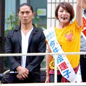 【速報】参院選2016 元SPEED 今井絵理子 当確