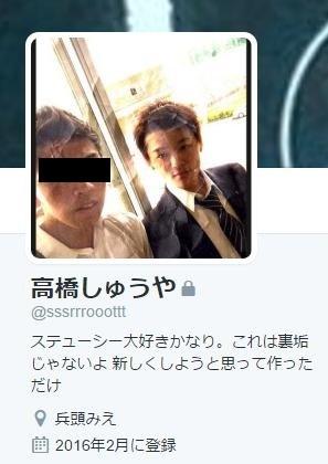 少年の彼女とみられるツイッターから辿り着くことできた。本名は、高橋柊也(たかはししゅうや)。