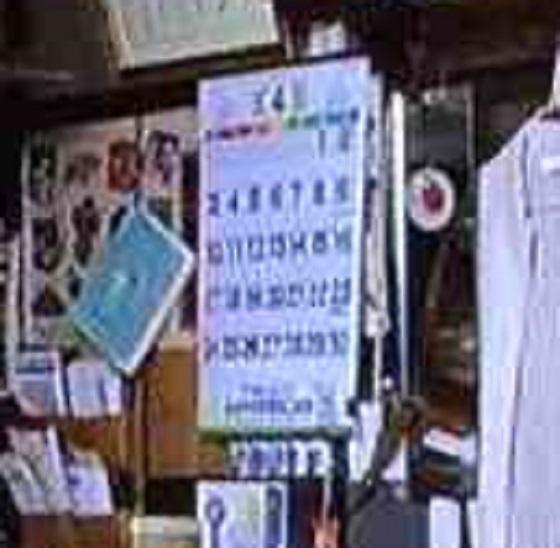 フジテレビが昭和の日を抹消!またドラマの小道具で日本を侮辱!カレンダーに昭和の日なし!画像あり