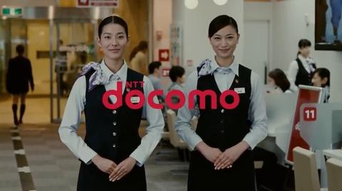 平成26年(2014年)、docomo(ドコモ)のCMで朝鮮式のお辞儀(コンス)。