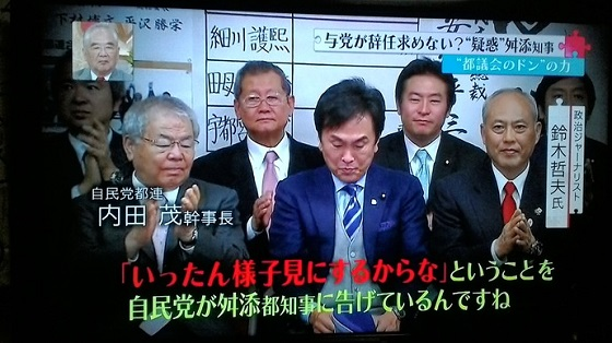 自民党都連は11日、国会議員や東京都議などに文書を配り、増田氏以外の候補を支援しないよう締め付けを図っている。