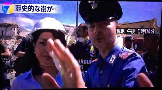 NHKのニュースでイタリア地震の中継、現地で必死の救助活動の邪魔をしたみたいで現地の男性が声を荒げ、警官には制止されて映像が途切れた。そんな事してはいけないというのを、地震国なのに未だに分かっていないの