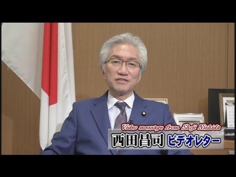 【西田昌司】憲法論争に通底するヘイトスピーチ論争[桜H28.6.7]