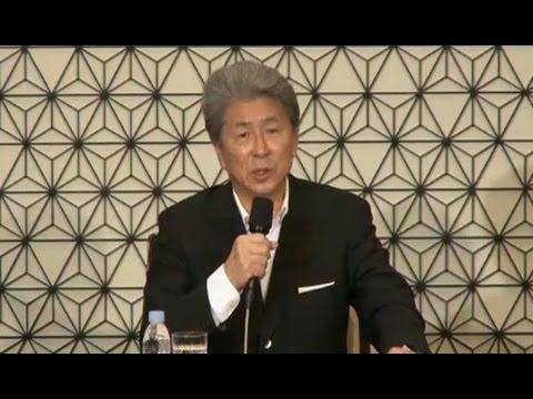 【東京都知事選挙】鳥越俊太郎氏 出馬表明会見