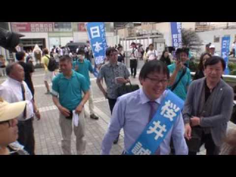 28 7 16【桜井誠 候補・握手会】東京都知事選 街頭演説in新宿駅東口 DVD HD