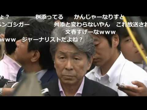 【東京都知事選】鳥越俊太郎 週刊文春の女性問題疑惑についてぶら下がり会見