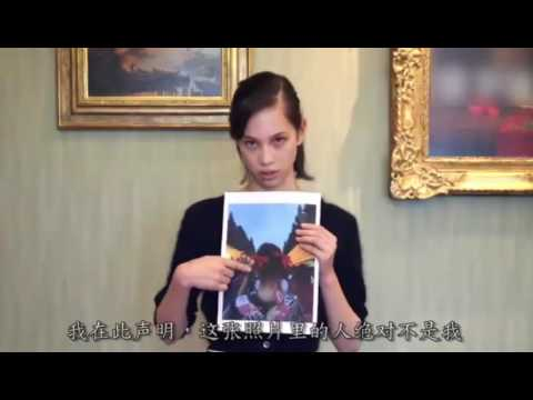 水原希子道歉视频 水原希子が中国人に謝罪動画を公開 Audrie Kiko Daniel (Kiko Mizuhara)