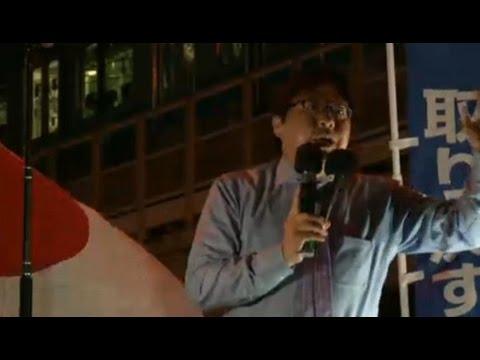 後半 【都知事選2016】桜井誠氏 街頭最後の訴え