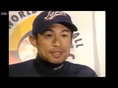 イチロー「本当に、本当に、癪に障りましたからね この間は!」イチロー 無礼な韓国に激昂する! Ichiro Suzuki was quite angry at rude Korean behavior WBC 2006 JAPAN vs KOREA