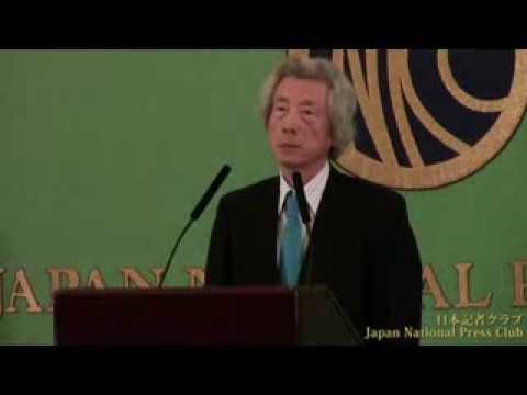 【靖国参拝】小泉元首相安倍氏支持「 参拝しないで日中うまくいったか?」