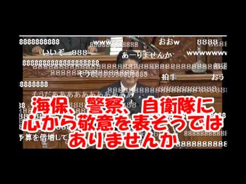 【国会2016秋】9.26衆議院本会議 安倍首相所信表明演説