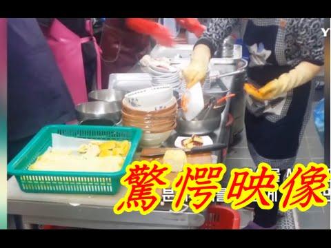 【驚愕映像】韓国の飲食店 客の食べ残しの使いまわしが発覚!