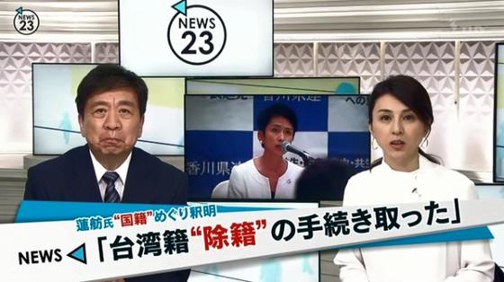 民進党の代表戦の最中、蓮舫氏の国籍を巡る問題が浮上しています