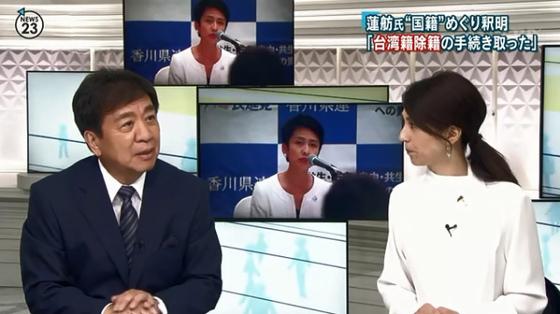 はい、蓮舫氏は野党第一党の代表選挙の有力候補ですからね