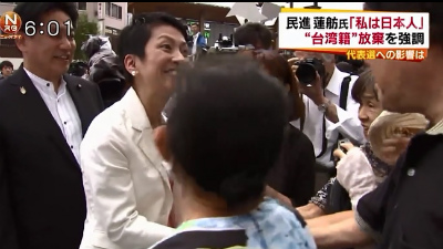中盤に差し掛かった民進党代表戦に蓮舫氏の問題はどう影響を及ぼすのでしょうか