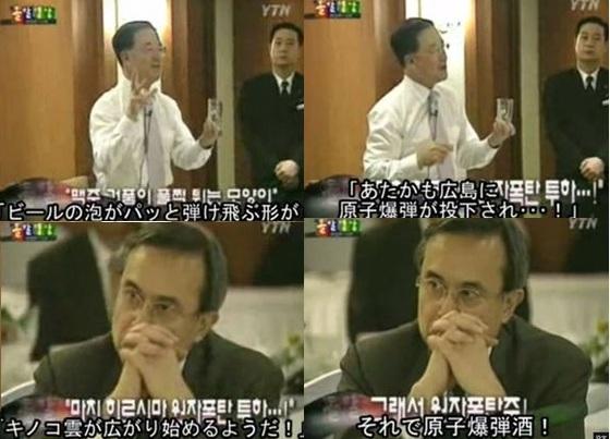 「ビールの泡がぱっとはじける模様が、あたかも、広島に原子爆弾が投下された時のキノコ雲がわき上がる様子に似ていますね。だから、広島原子爆弾酒!」