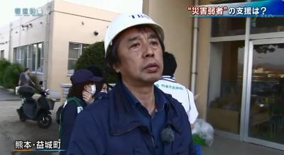 最初の震度7の烈震に襲われた、まきしまち(注:益城町ましきまち)に再び来ましたですけれども