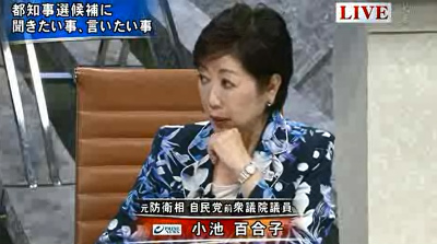 鳥越俊太郎「10年住めば参政権得られるシステムを作る必要がある」・外国人参政権について鳥越・増田・小池。7月14日BSフジ「 プライムニュース」