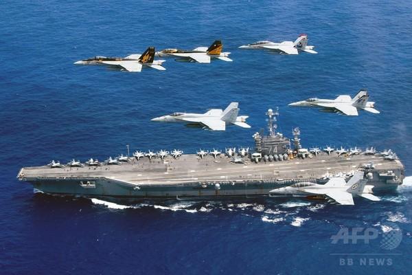 フィリピン海に展開した米空母ジョン・C・ステニス(2016年6月18日撮影)〔AFPBB News〕