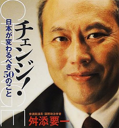 【辞任】舛添要一東京都知事が「俺から目が逸れる大きな事件が起きないかな」と問題発言 国民の命より自分の立場