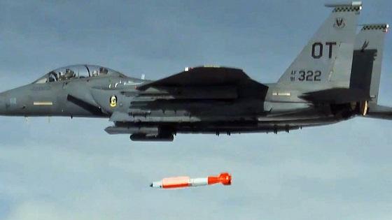 新型核爆弾「B61-12」投下試験 (F-35に搭載可能) Nuclear Bomb B61 Mod 12 Drop Test