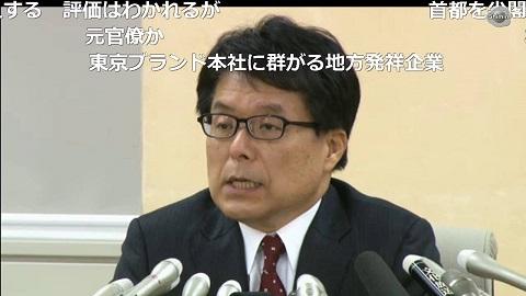 【東京都知事選挙】増田寛也氏 出馬記者会見 2016-7-11(コメ付)